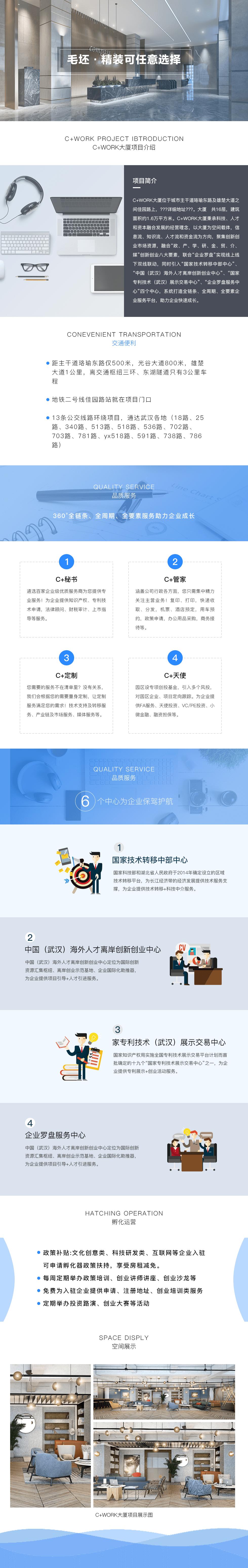 招商(1).png